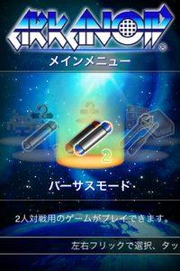 app_game_arkanoid_9.jpg