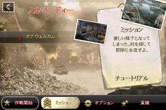 app_game_bia_1.jpg