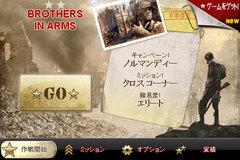 app_game_bia_4.jpg