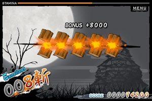 app_game_blademan_2.jpg