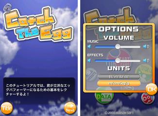 app_game_catchegg_2.jpg