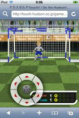 app_game_deca_4.png