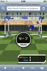 app_game_deca_5.png