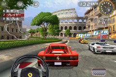 app_game_ferrari_5.jpg