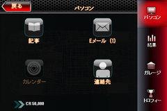 app_game_ferrari_7.jpg