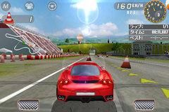 app_game_ferrari_9.jpg