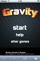 app_game_gravity_1.png