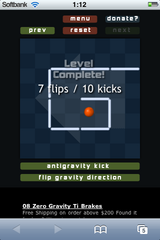 app_game_gravity_3.png