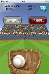 app_game_ibaseball_2.png