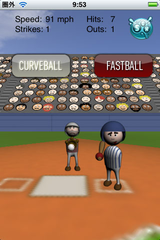 app_game_ibaseball_3.png