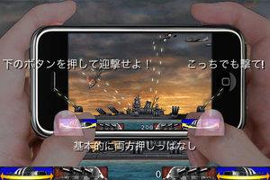 app_game_iyamato_413_3.jpg