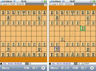 app_game_kakinoki_2.jpg