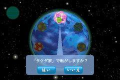 app_game_katamari_2.jpg
