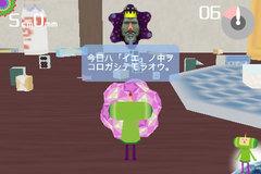 app_game_katamari_4.jpg