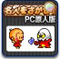 app_game_meijin_icon.png