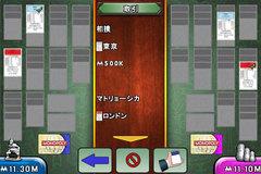app_game_monopoly_10.jpg