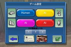 app_game_monopoly_3.jpg