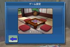 app_game_monopoly_4.jpg