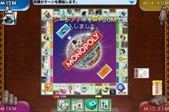 app_game_monopoly_5.jpg