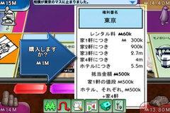 app_game_monopoly_7.jpg