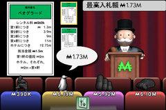 app_game_monopoly_8.jpg