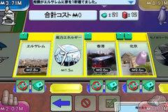 app_game_monopoly_9.jpg