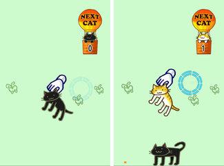 app_game_neko_1.jpg