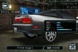 app_game_nfsu_11.jpg