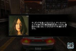 app_game_nfsu_7.jpg