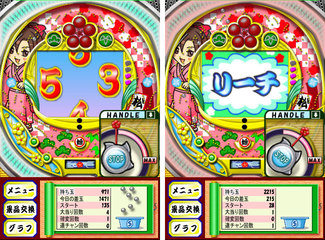 app_game_pachinko_2.jpg