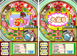 app_game_pachinko_3.jpg