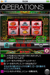 app_game_pachislot_2.jpg