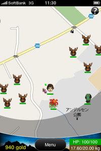 app_game_pkaog_3.jpg