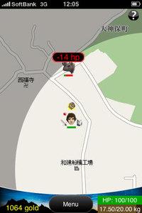 app_game_pkaog_9.jpg