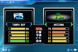 app_game_realbaseball_3.jpg