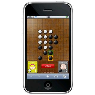 app_game_reversi_0.jpg