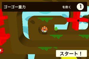 app_game_rolando2_5.jpg