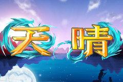 app_game_shanhai_4.jpg