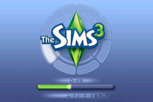 app_game_sims3_1.jpg