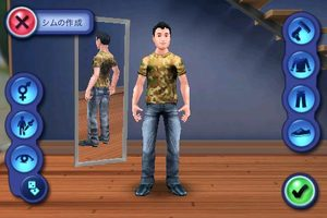 app_game_sims3_2.jpg