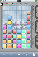 app_game_spinbox_3.png
