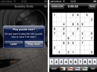 app_game_sudokugrab_5.jpg
