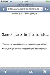 app_game_sudokus_1.png