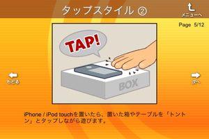 app_game_taprunner_3.jpg