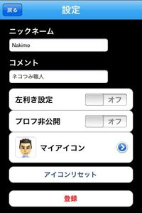 app_game_tsumineko2_2.jpg