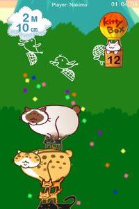 app_game_tsumineko2_4.jpg