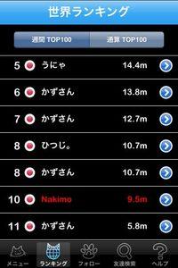 app_game_tsumineko2_7.jpg