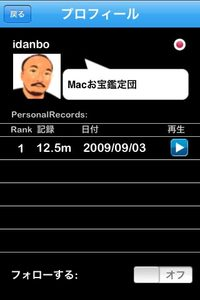 app_game_tsumineko2_8.jpg