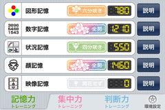 app_game_unotan_1.jpg