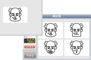 app_game_unotan_3.jpg